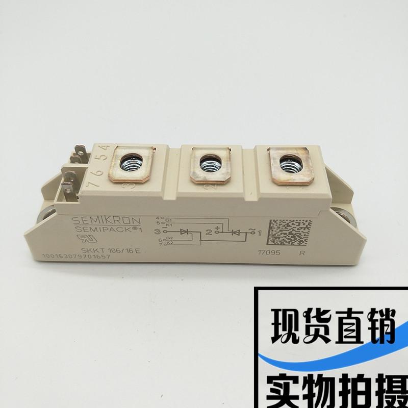 供应西门康可控硅模块现货直销SKKT106/14E SKKT106/16E