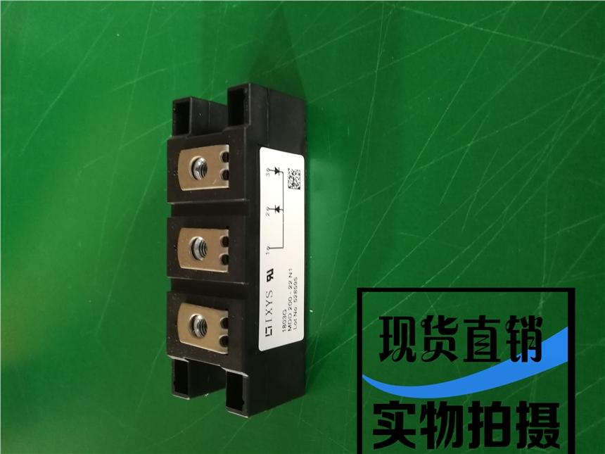 供应全新现货IXYS二极管模块MDD200-22N1
