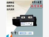 MDD220-14N1 MEO500-02DAIXYS二極管模塊全新供應