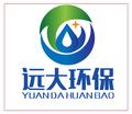 深圳前海遠大環保科技有限公司
