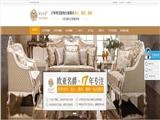 欧亚名爵分享:南京沙发换布就能看出你的生活品味