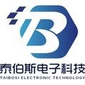 蘇州泰伯斯電子科技有限公司