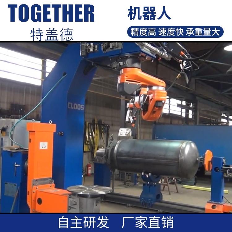 出售工业机器人 机器人码垛 上下料机械臂 二手机器人供应