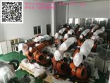 工业机器人出售、租赁、培训一站式服务