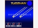 234紅光超高亮LED直插燈珠 環保LED
