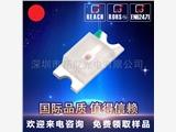 0201紅光led 貼片發光二極管 高亮 歡迎來電