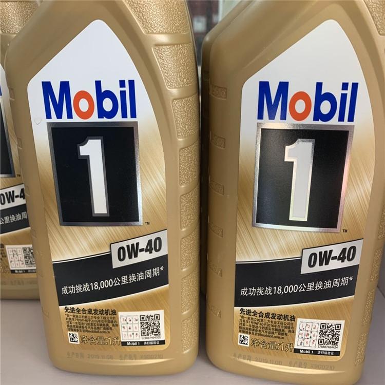 張家港美孚高清潔潤滑油出色的清潔保持性能液壓油經銷商
