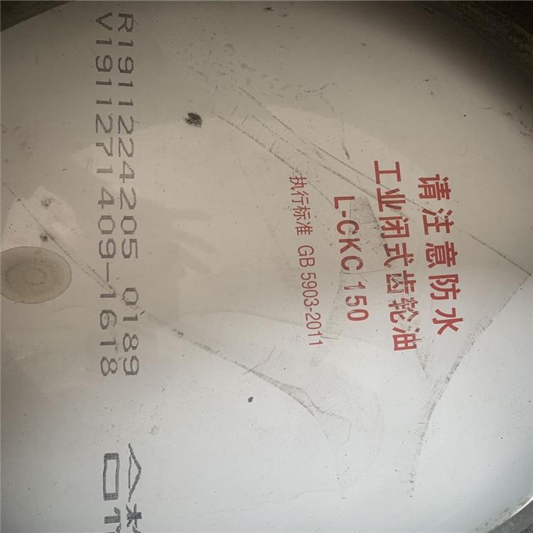 蘇州市長城液壓油使用時間長  長城潤滑油旗艦店