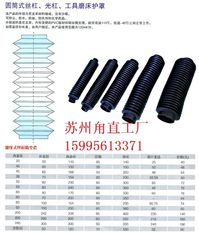 苏州机床排屑机生产厂商苏州亿括做落于吴中区甪直镇工厂直销免费安装
