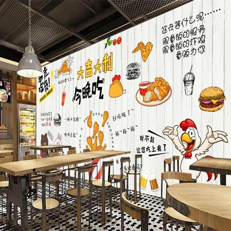 快餐店小吃店装修炸鸡店汉堡背景墙韩式餐厅壁纸餐饮墙纸装饰墙面图片