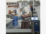 高精度3d墙体绘画机企业风采文化墙画墙绘机大型户外背景墙绘画机