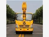 小型10噸汽車吊 工程10噸唐駿汽車吊參數 單板U型吊臂 油電兩用