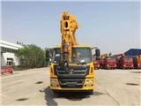 厂家促销 16吨福田吊车 小型16吨吊车配置 福田吊车价格