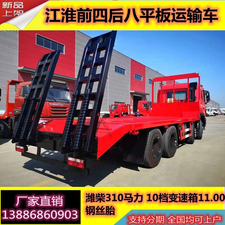 東風柳汽挖機平板拖車挖機平板拖車在哪買