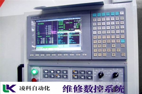 FJV100/120马扎克MAZAKCNC系统(维修)1小时解决