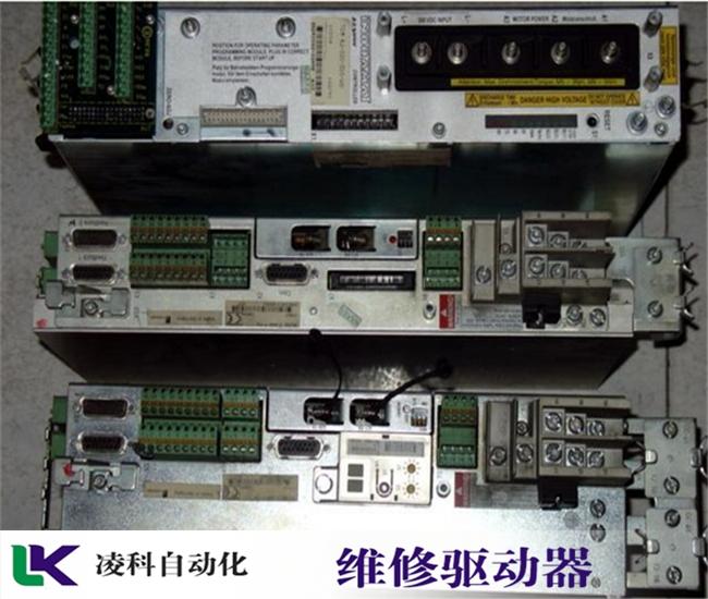 OMRON驅動器報14常見代碼維修技術支持