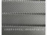 脱异丁烷填料塔使用252y PLUS金属波纹规整填料 孔板波纹填料