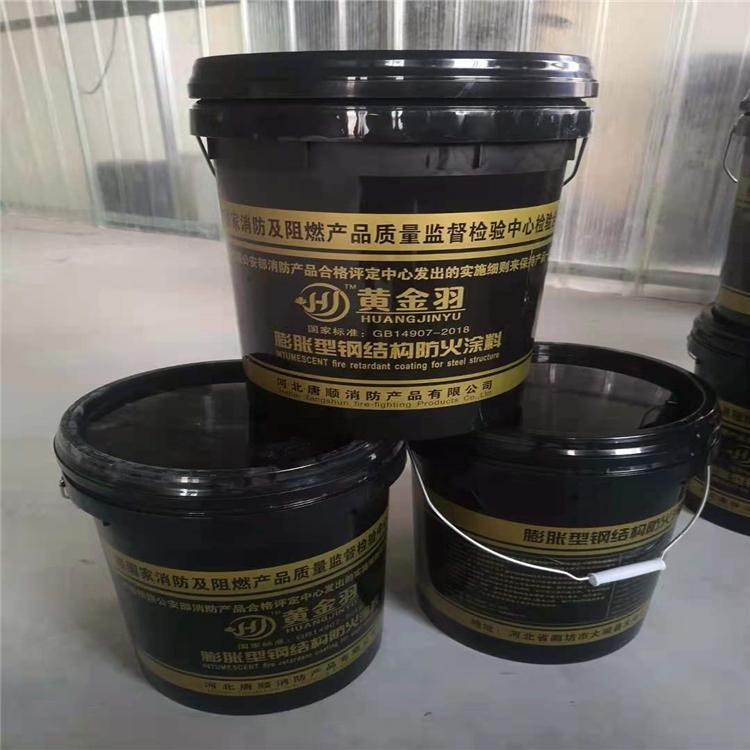 厚型鋼結構防火涂料 黑龍江七臺河室內厚型水性防火涂料