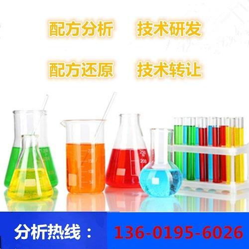 水基胶配方还原产品研发 探擎科技 水基胶配方