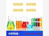 循環水清洗劑配方還原 探擎科技 循環水清洗劑配方