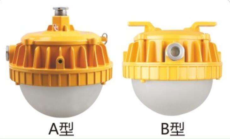 加油站LED防爆燈/化工廠LED防爆燈