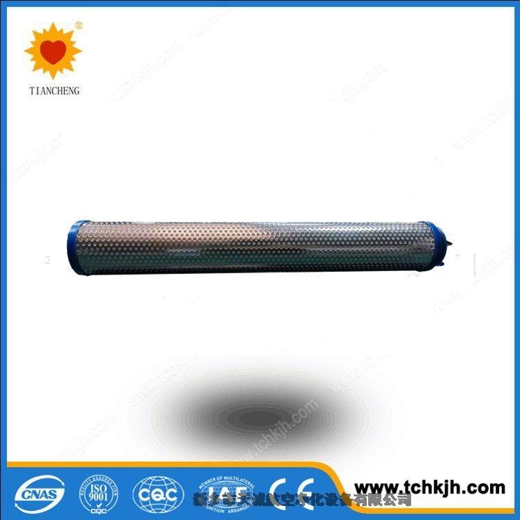乳化液泵站濾芯HC8300FCH