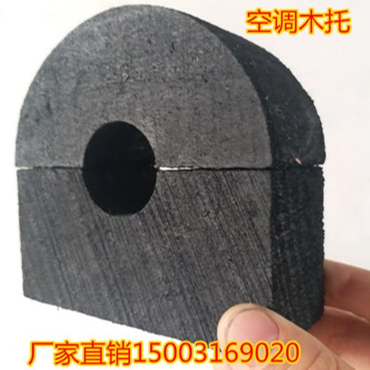 中央空调主管道用空调管木托型号 地下管道用空调木托码
