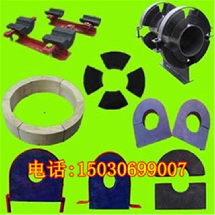销售J8|J9|A13|A5|J13焊接型管托 管夹 管卡 蒸汽管道专用管托