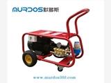 murdos工业高压15kw系列清洗机MSF400/19-15