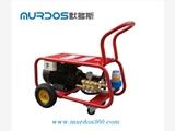 murdos工业高压9.2kw系列清洗机:MSF240/20-9.2