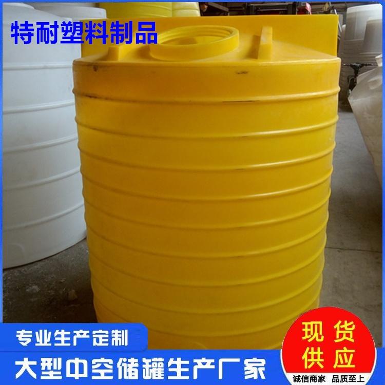 河北耐腐蝕3噸pe塑料水箱     pe儲罐  特耐塑料