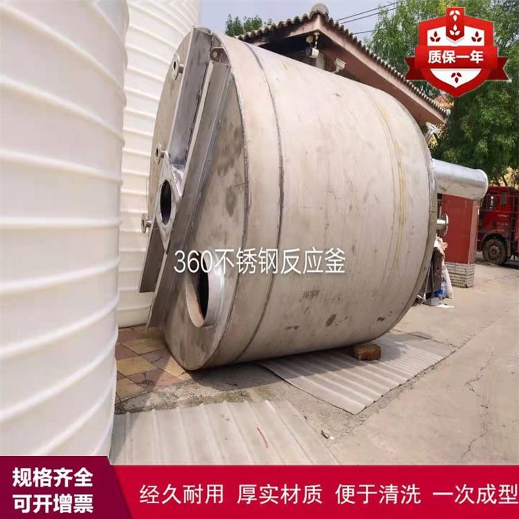 山東青島30噸塑料儲罐一次成型整體性好,無焊縫滲漏,抗沖擊性能強