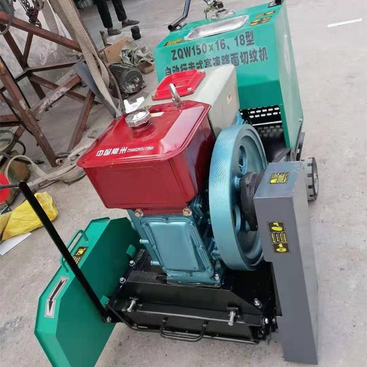 供应电动刻纹机 手推式刻纹机 混凝土路面切纹机