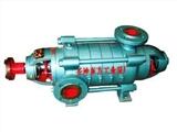 供应MD25-30*10耐磨多级泵