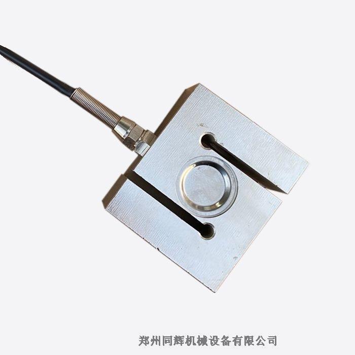 称重传感器 S型拉力传感器 搅拌站水泥秤用传感器