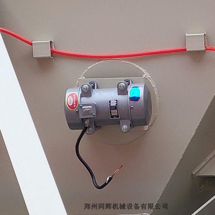 攪拌站商品混凝土出料口振動器 料倉輔助下料振動器 小型振動電機