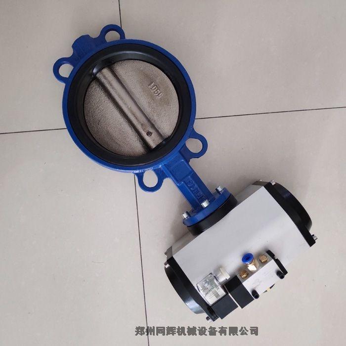 DN100型液體對夾式蝶閥 攪拌站用水秤添加劑料斗氣動卸料閥門 球墨鑄鐵材質