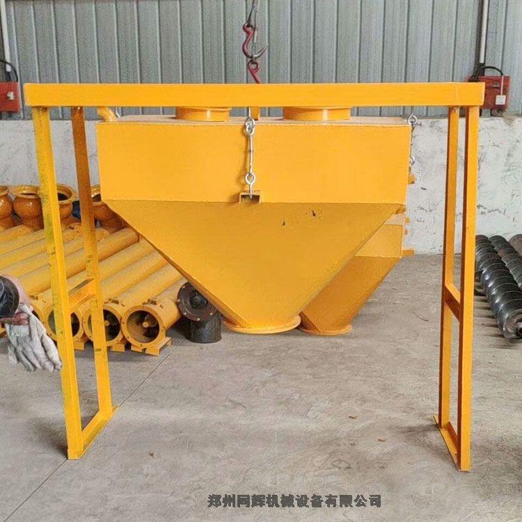 廠家供應js750攪拌機水泥秤 混凝土水泥稱量料斗 粉料自動稱量裝置