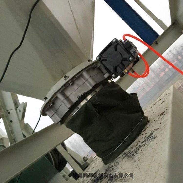 西藏混凝土攪拌站配件 配料機攪拌機螺旋輸送機水泥倉罐設備配件廠家