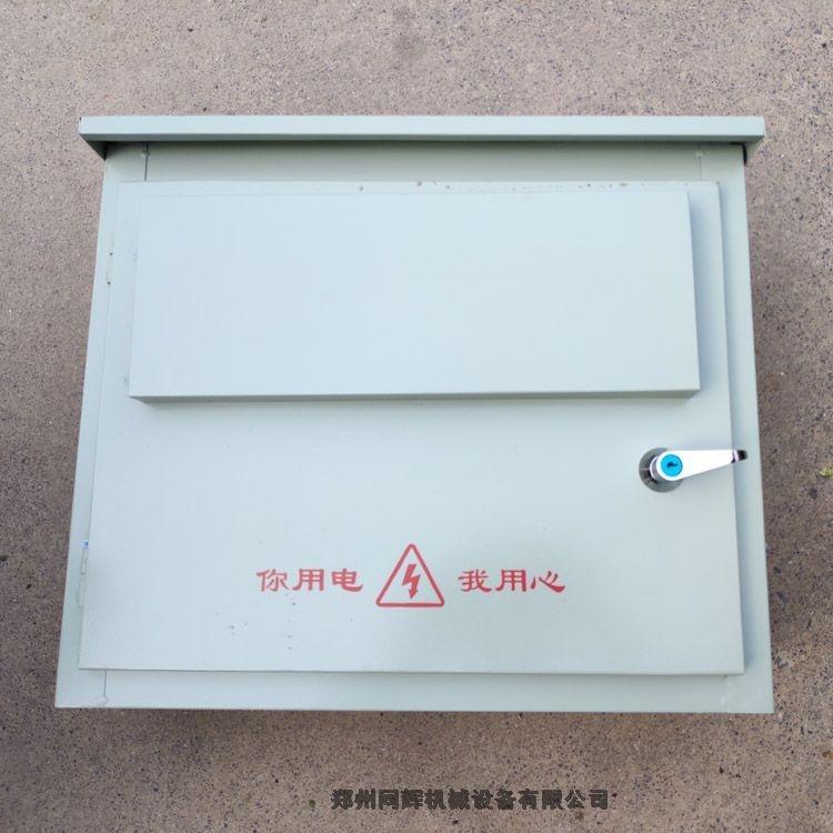 350攪拌機電箱 jzm350混凝土攪拌機電柜 摩擦式雙驅動砂漿機配電箱