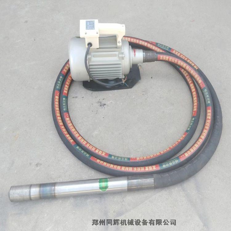 功率1.5/2.2/3KW混凝土振動棒 棒頭35/50/70插入式震動棒 振動電機