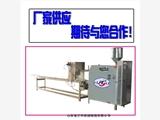 四川广元商用不锈钢年糕机的价格