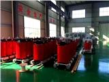 河南洛陽干式變壓器//箱式變電站廠家--實力廠家