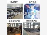 北京方管九十度一次成型机 厂家电话-