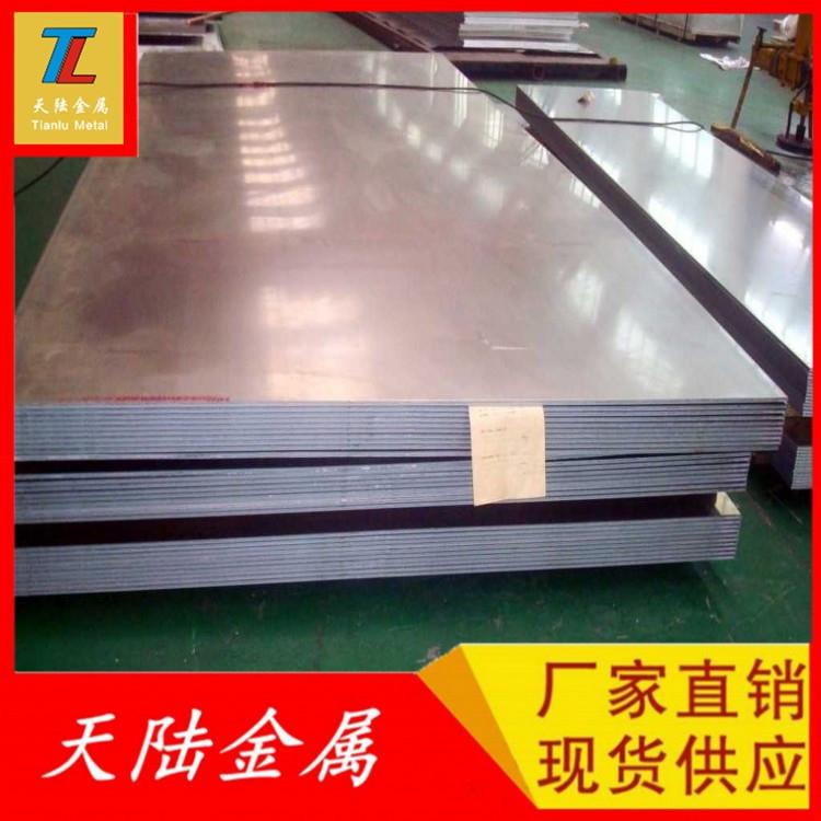 拉絲鋁板 1070鋁板易沖壓 1070純鋁現貨批發