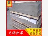 超聲波鋁板 7055t6鋁板最新報價