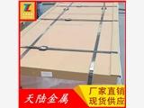 高耐溫鋁板2017t6 鋁板長度有5米的板材供應
