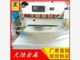 3003合金铝板 薄板常用规格现货