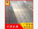 国标热轧铝板7050 厚度30.0mm 现货销售