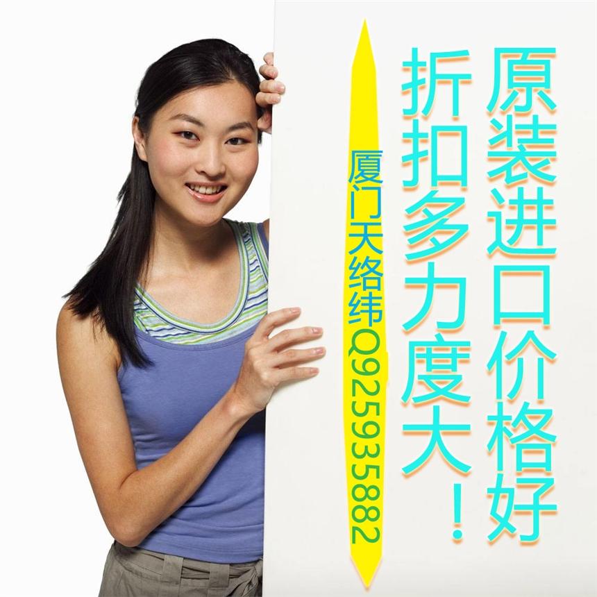 ABB中国总代理1SVR450056R6000
